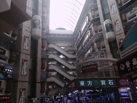 Guangzhou Pearl Market