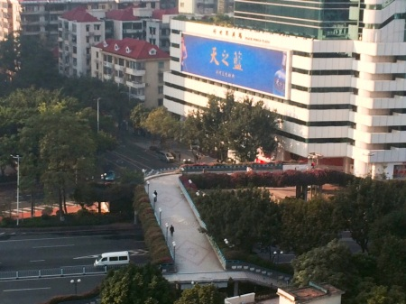 Guangzhou pedestrian overpass