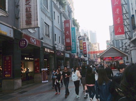 Guangzhou pedestrian street